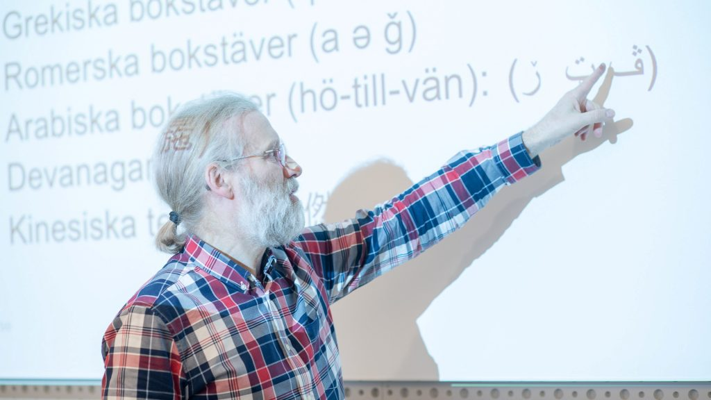 Mats Dufberg, DNS specialist and lecturer at the DNS course at Royal Institute of Technology, KTH.