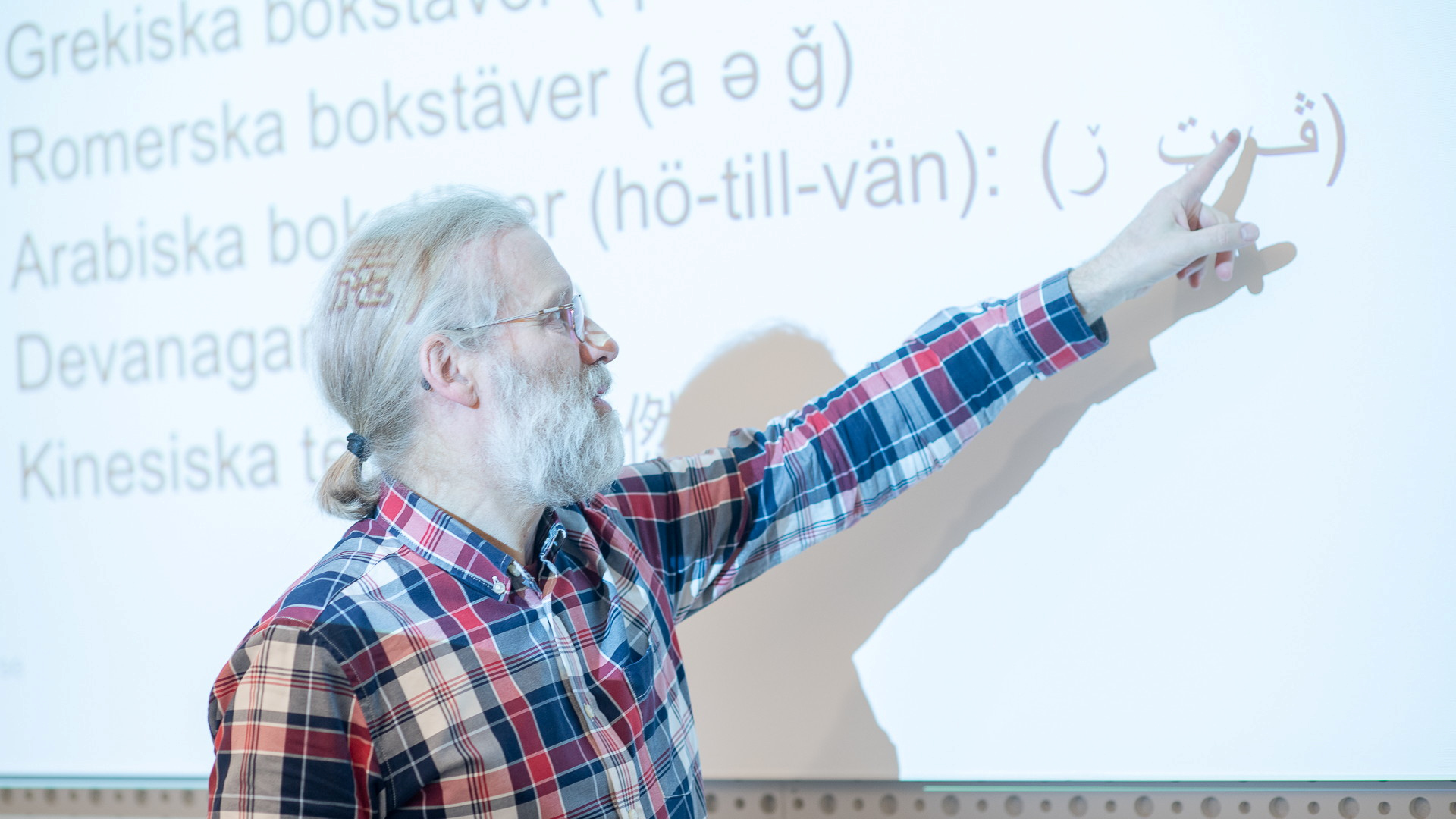 Mats Dufberg, during the presentation on the DNS class at KTH.